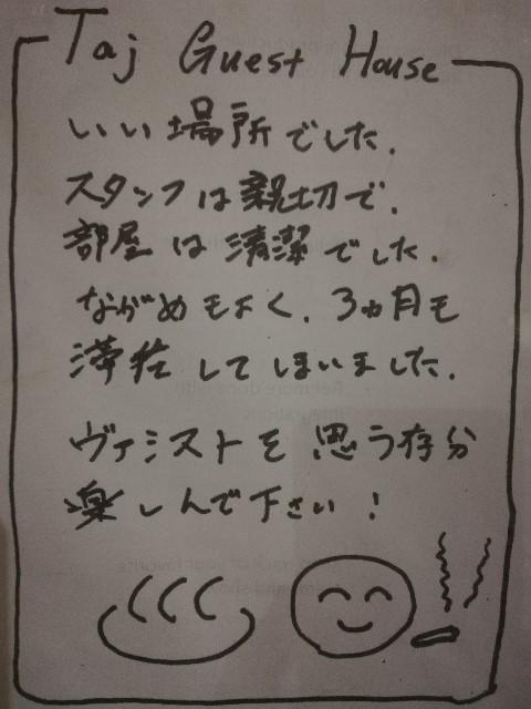 f:id:yonogishiki:20200809224916j:image