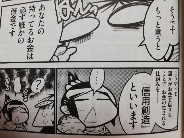 f:id:yonogishiki:20200923170713j:image