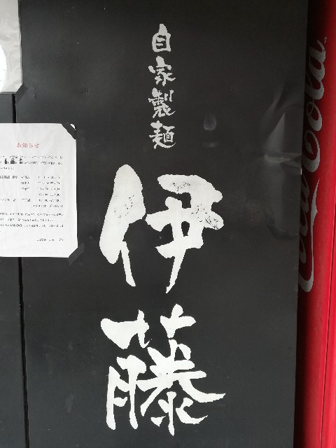 f:id:yonogishiki:20200928213008j:image
