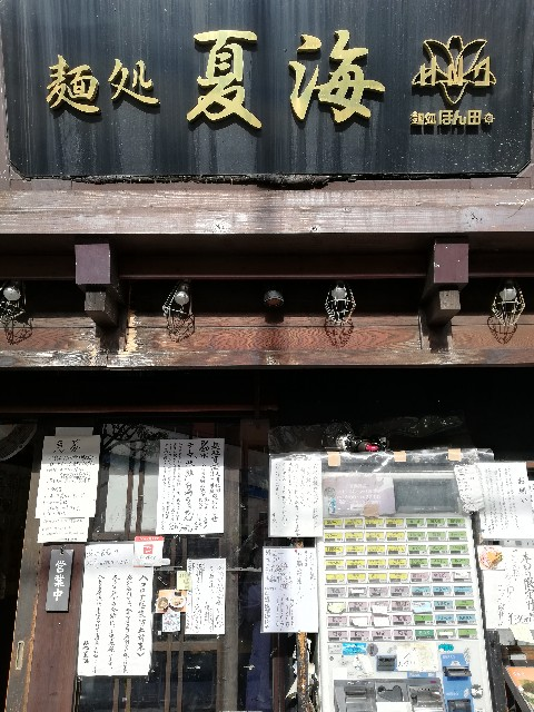 f:id:yonogishiki:20200928213047j:image