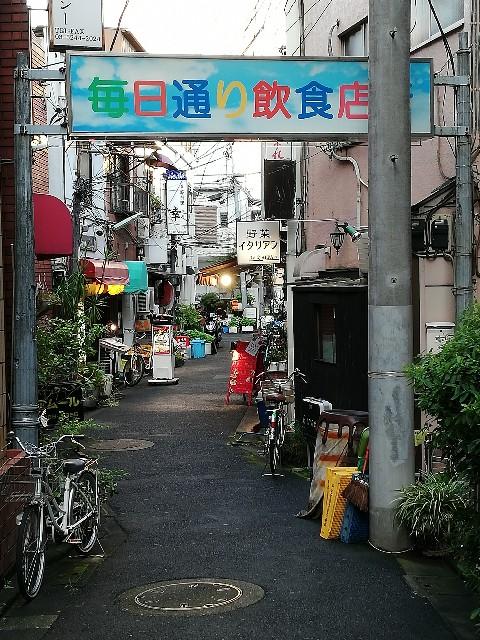 f:id:yonogishiki:20200929160233j:image