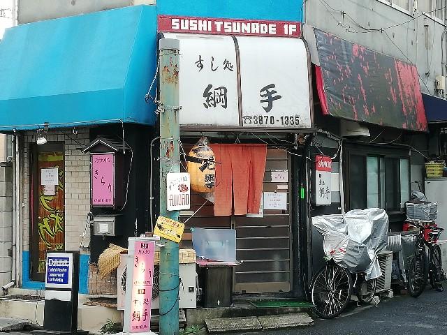 f:id:yonogishiki:20200929160256j:image