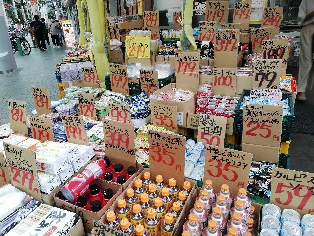 f:id:yonogishiki:20200929181732j:image