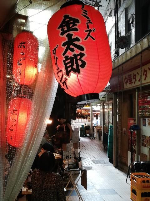 f:id:yonogishiki:20200929181946j:image