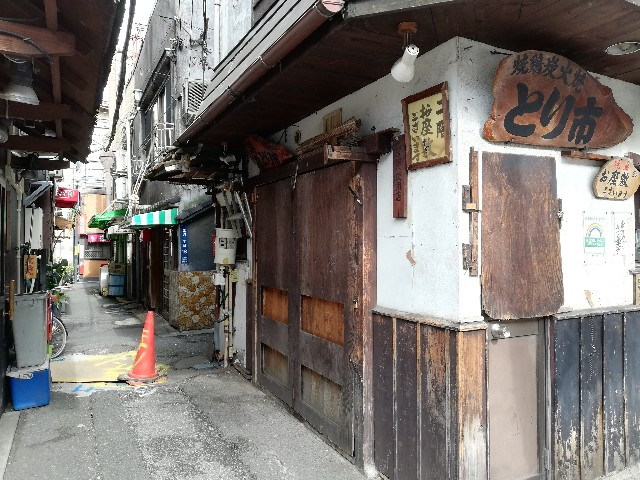 f:id:yonogishiki:20200929182023j:image