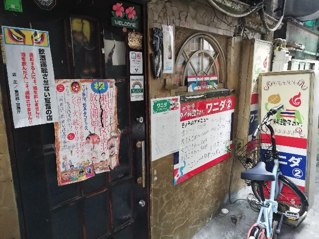 f:id:yonogishiki:20200929182120j:image