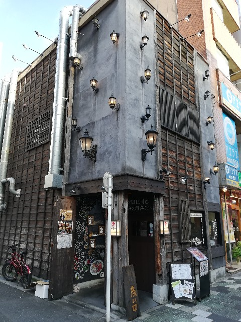 f:id:yonogishiki:20200929182202j:image
