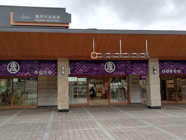 f:id:yonogishiki:20201004191911j:image