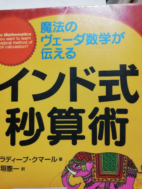f:id:yonogishiki:20201017213508j:image