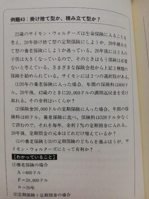 f:id:yonogishiki:20201020192849j:image