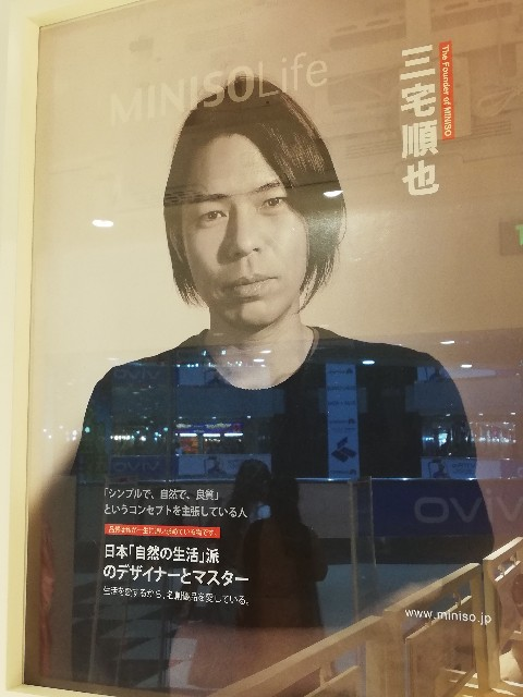 f:id:yonogishiki:20201029183735j:image