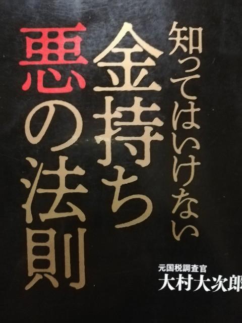 f:id:yonogishiki:20201130133750j:image