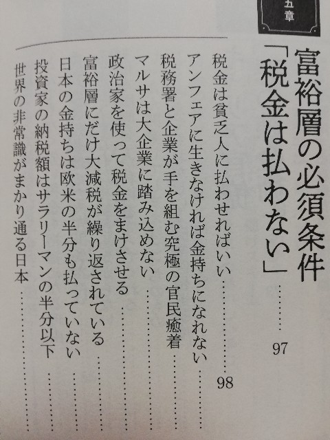f:id:yonogishiki:20201130133823j:image