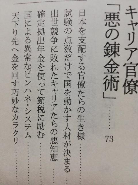 f:id:yonogishiki:20201130133842j:image