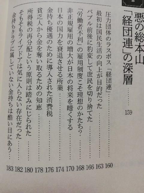f:id:yonogishiki:20201130133904j:image