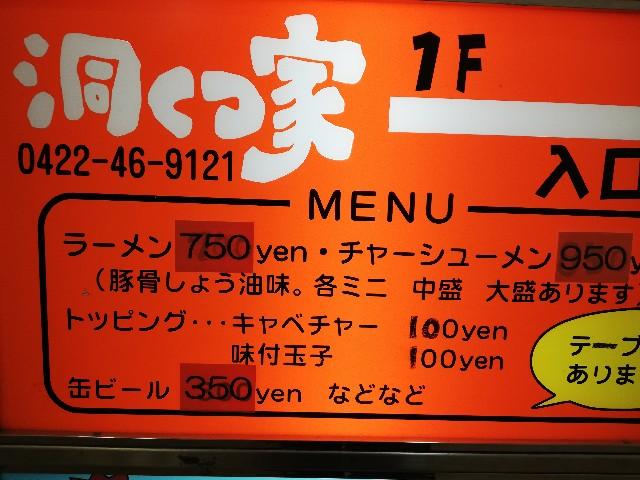 f:id:yonogishiki:20201201112245j:image