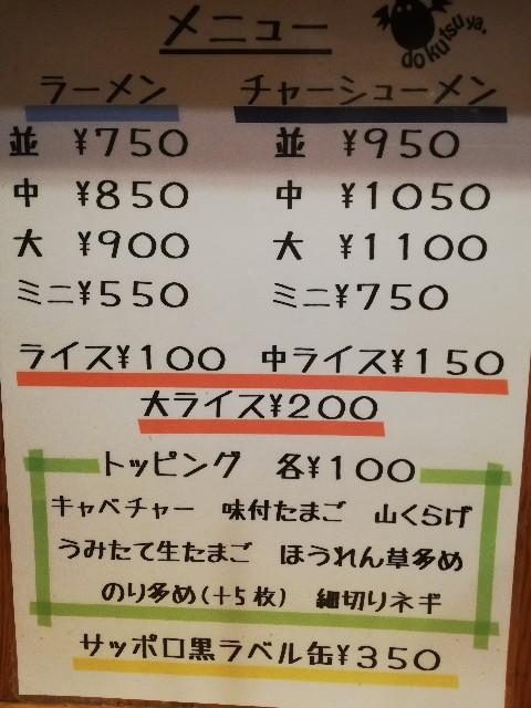 f:id:yonogishiki:20201201112314j:image
