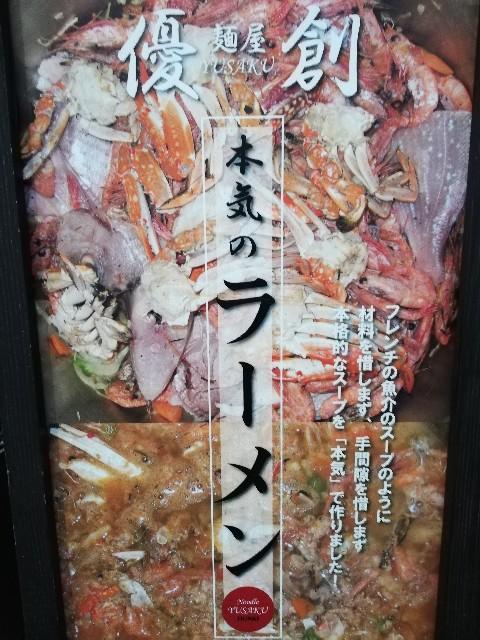 f:id:yonogishiki:20201201112619j:image