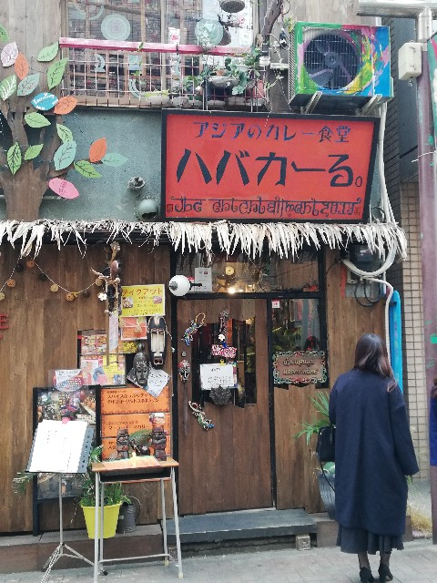 f:id:yonogishiki:20201207153047j:image