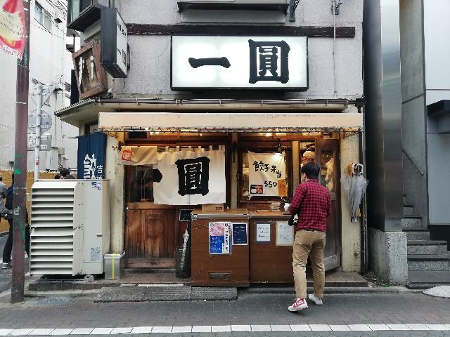 f:id:yonogishiki:20201207153104j:image