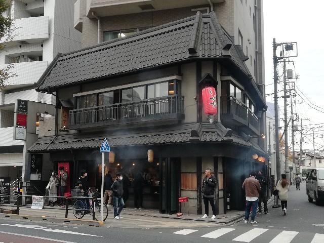 f:id:yonogishiki:20201207153137j:image