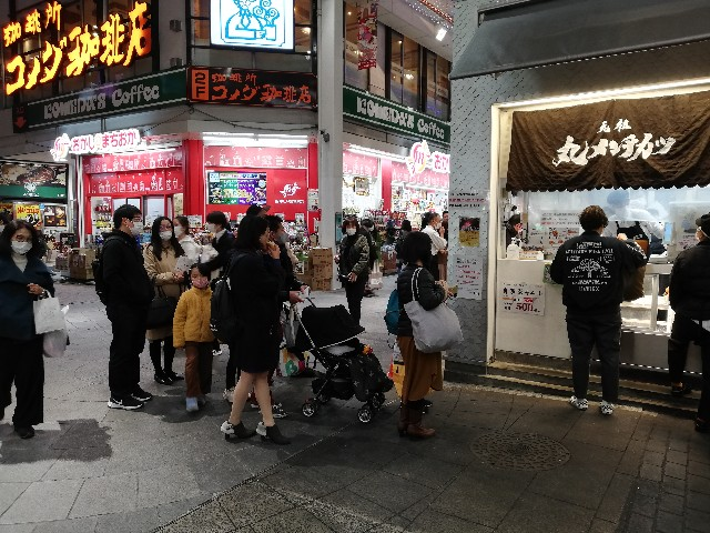 f:id:yonogishiki:20201207153441j:image