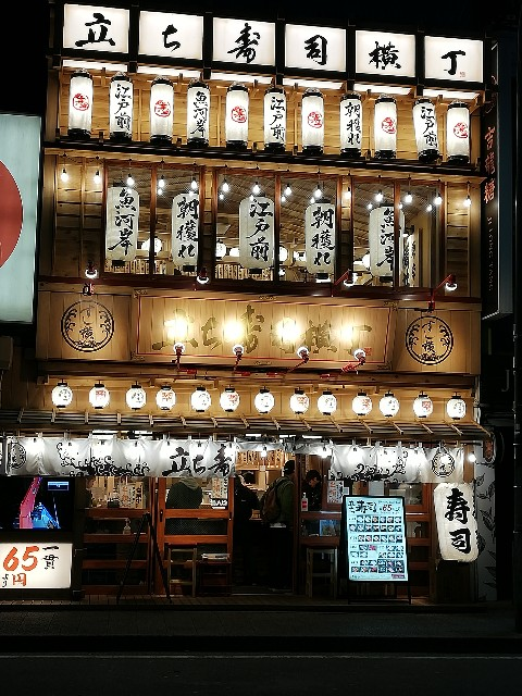f:id:yonogishiki:20201207153531j:image