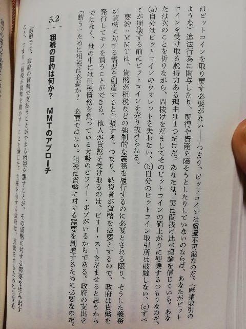f:id:yonogishiki:20201215134232j:image