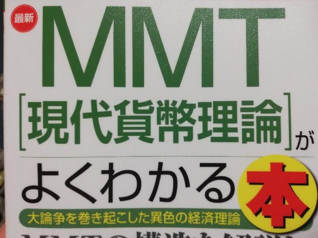 f:id:yonogishiki:20201215184042j:image