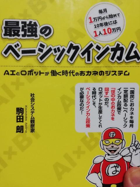 f:id:yonogishiki:20201215205607j:image