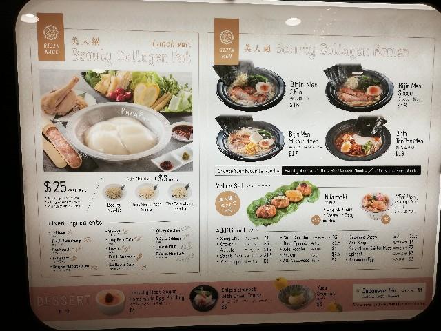 f:id:yonogishiki:20201218211942j:image