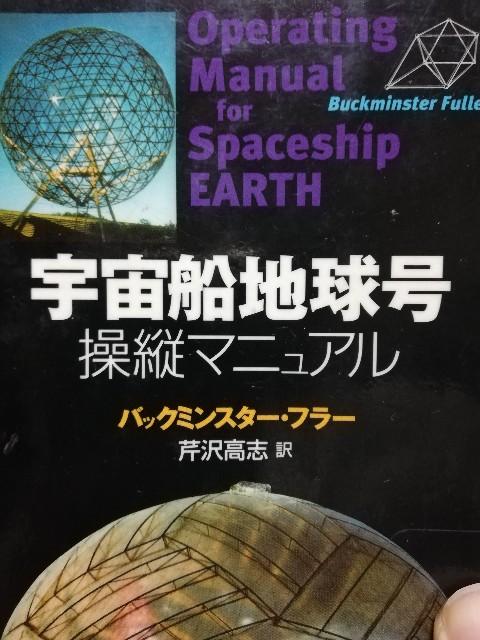 f:id:yonogishiki:20201231181430j:image