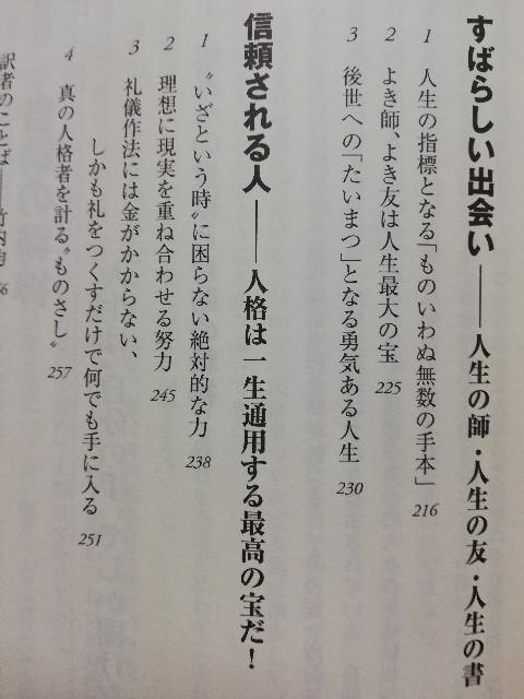 f:id:yonogishiki:20201231181532j:image