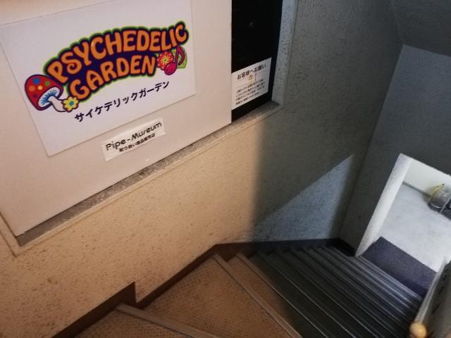 f:id:yonogishiki:20201231181734j:image