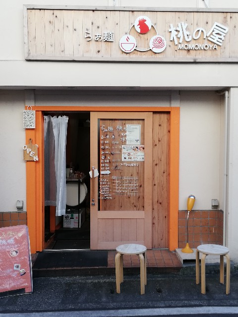f:id:yonogishiki:20210105183315j:image