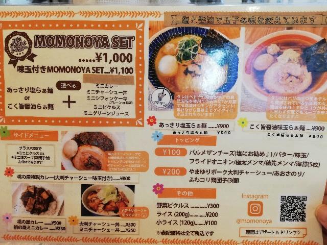 f:id:yonogishiki:20210105183342j:image