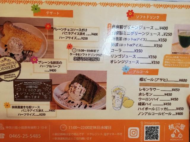 f:id:yonogishiki:20210105183402j:image