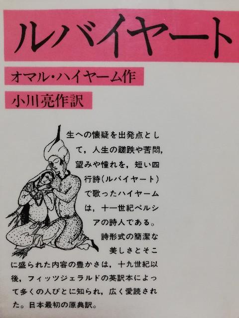 f:id:yonogishiki:20210105183632j:image