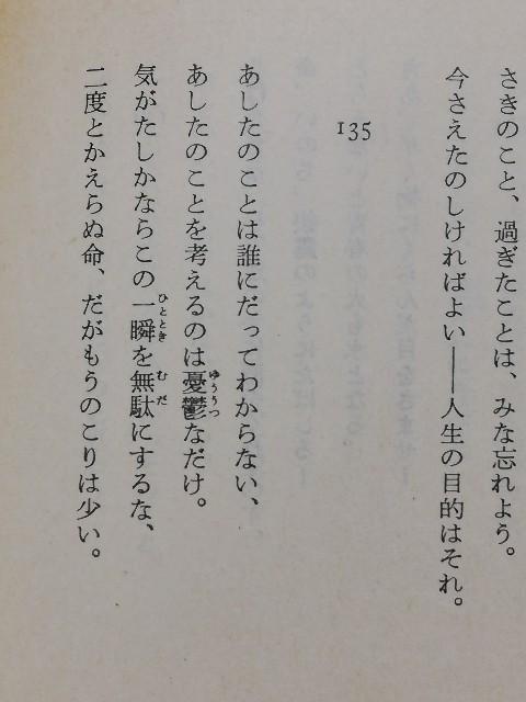 f:id:yonogishiki:20210105183646j:image