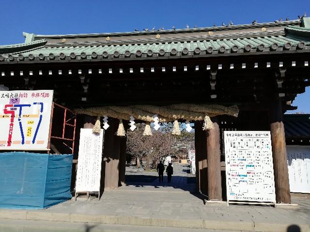 f:id:yonogishiki:20210105184845j:image