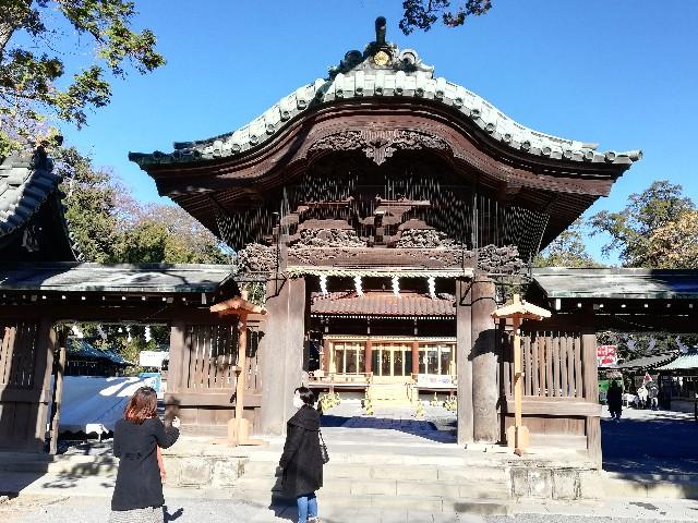 f:id:yonogishiki:20210105184905j:image