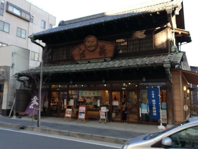 f:id:yonogishiki:20210107133658j:image