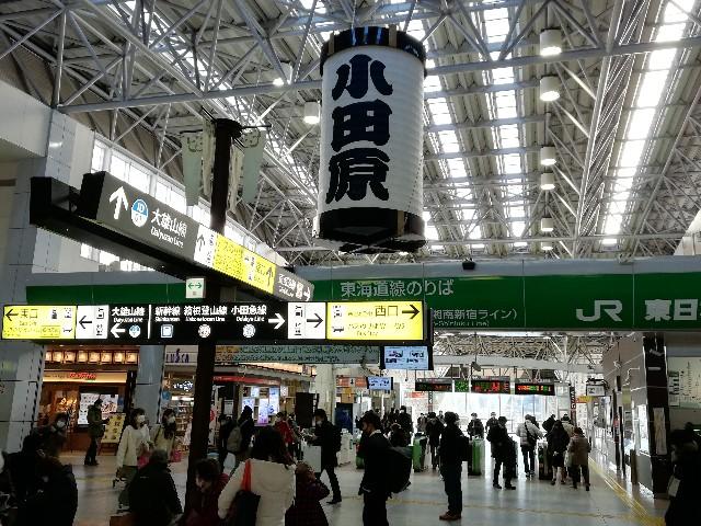 f:id:yonogishiki:20210107133803j:image