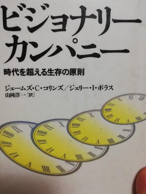 f:id:yonogishiki:20210110163452j:image