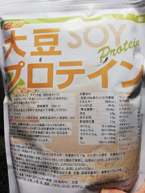 f:id:yonogishiki:20210112213600j:image