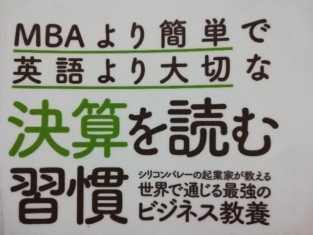 f:id:yonogishiki:20210121135321j:image