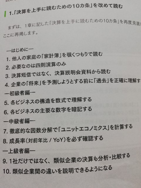 f:id:yonogishiki:20210121135338j:image