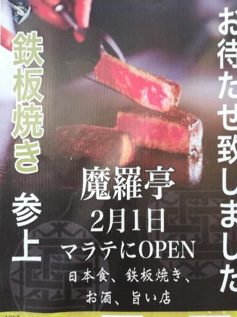 f:id:yonogishiki:20210123211848j:image