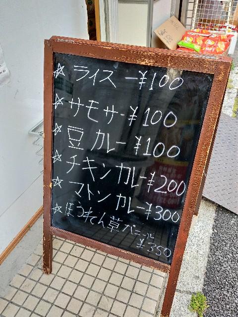 f:id:yonogishiki:20210503192135j:image