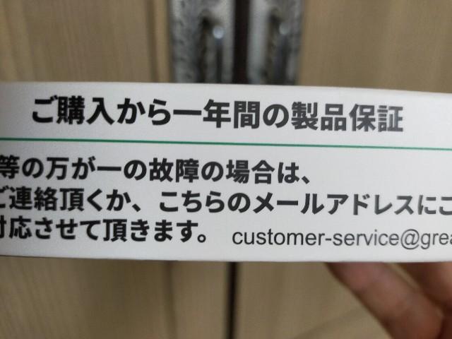 f:id:yonogishiki:20210623192533j:image